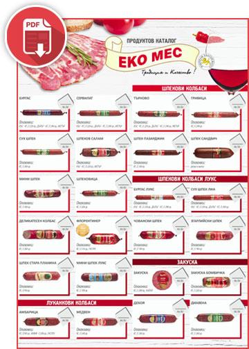 ecomes-pdf