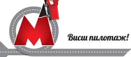 Фирма Мургаш 88 ООД е лидер на пазара в сферата на дистрибуцията на ханителни стоки и разработване на брандове!